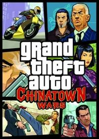 GTA - Android Cheats - Chinatown Wars